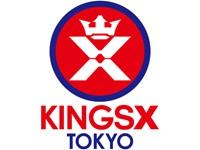 KINGSX TOKYO Ikebukuro キングスクロストウキョウ池袋【閉店】