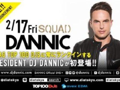 DJ DANNIC / DJ MAG TOP 100 DJS 世界最強クラスのDJ