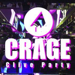 町田クラブ クラゲ – CRAGE【閉店】