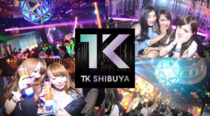 TK渋谷 ティーケーシブヤ 渋谷ナイトクラブ