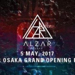 クラブアルザル大阪 – ALZAR