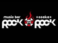 music bar Rock Rock
