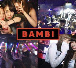 大阪クラブバンビ CLUB Bambi