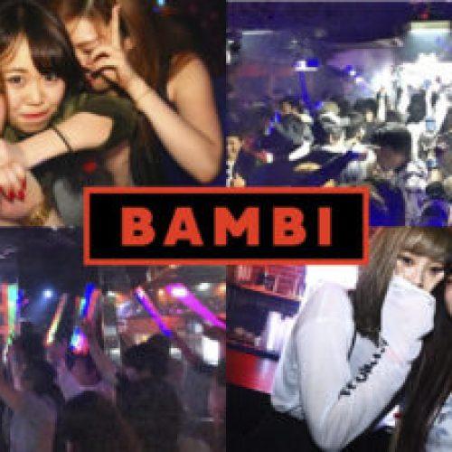 クラブバンビ大阪 - 大阪人気クラブ