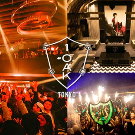 1 OAK TOKYO - ワンオーク東京