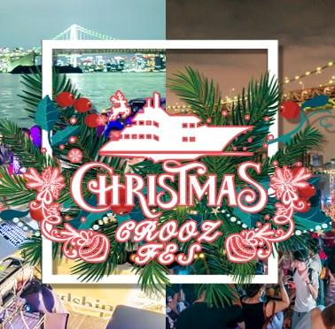 お台場船上パーティー at クリスマスクルーズ船上パーティー