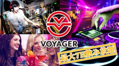 【大阪クラブ】大阪スタンディングバー - ボイジャースタンド- クラブミュージック