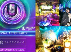 ウルトラジャパン2018 アフターパーティー UltraJapan2018