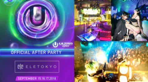 ウルトラジャパン2018 アフターパーティー - ULTRA JAPAN AFTER PARTY 2018