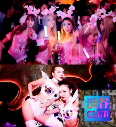 TK渋谷は渋谷センターにある人気のクラブ!初心者にもおすすめのクラブイベントを多数開催することでも有名です!