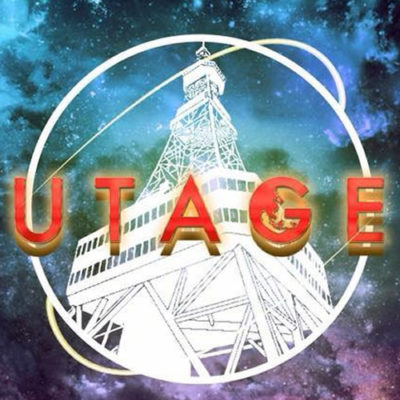 ウタゲ名古屋 クラブ宴 - UTAGE Nagoya / 金魚跡地