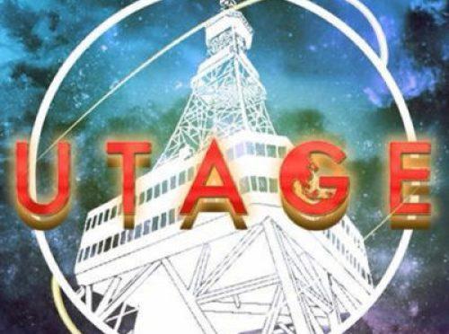 ウタゲ名古屋 - UTAGE Nagoya