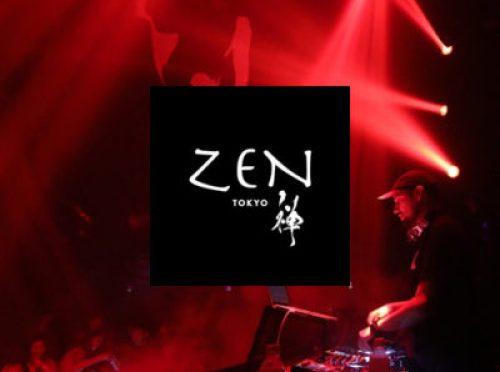 禅 -Zen- ゼン東京・六本木ヒップホップのクラブイベント (DiaTokyo跡地・香和の入っているビルです)