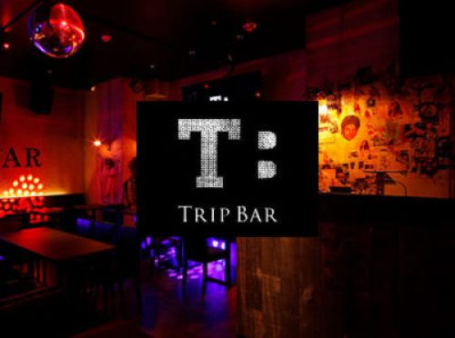 Trip Bar(トリップバー) ⾳楽と映像を楽しむミュージックバー&ラウンジ(西麻布/六本木/ミュージックバー&ラウンジ)が⾳楽と映像を楽しむミュージックバー&ラウンジ Trip Bar(西麻布/六本木/ミュージックバー&ラウンジ)近年ナイトシーンで注⽬を浴びているDJバーに注⽬しプロのDJ監修の元、上質な⾳楽とお酒を楽しめるクラブでもカラ オケでもない新しい選択肢、ミュージックバー&ラウンジ「Trip Bar」を⻄⿇布にOPEN致しました。