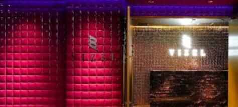【渋谷クラブ】CLUB VIZEL - 渋谷クラブビゼルは渋谷の人気クラブ、初心者でもOK、おすすめCLUBです。センター街にある人気のクラブイベントが行われます