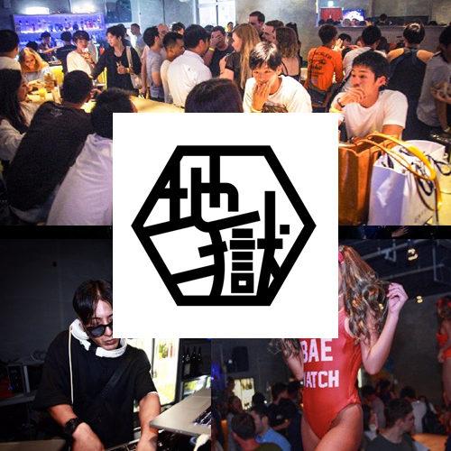 【大阪クラブ】地獄24 (大阪DJ Bar・クラブ)の口コミ、クーポン、評判、アクセス、クラブイベントについて