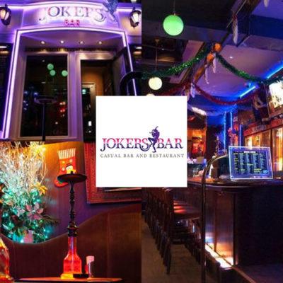 【六本木クラブ】BAR JOKER(バージョーカー)はシーシャ・水タバコ・DJ、音楽とクラブイベントを同時に楽しめる六本木の人気のクラブです。