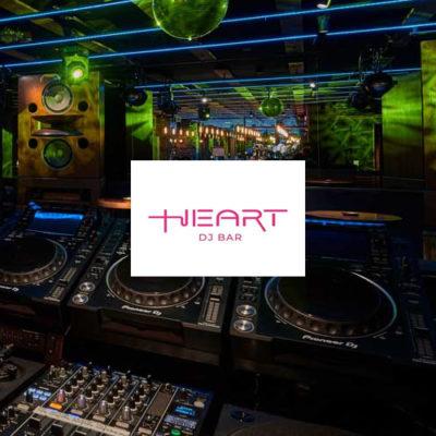 【新宿クラブ】人気のクラブ、DJバー ハートは新宿の人気のクラブ・DJBARです。歌舞伎町でHIPHOPイベントを楽しめるDJBARとして貴重なクラブスペース、おすすめのDJBARです