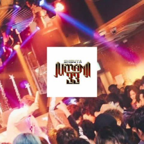 【渋谷クラブ】ジュマンジの年齢確認は?『JUMANJI33』は未成年からも圧倒的な人気、ジュマンジ渋谷、IDチェックは徹底してるの?