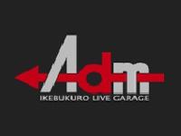 池袋アダム – ADM(Live garage Adm)