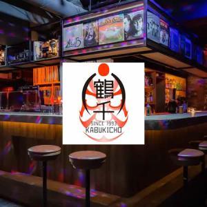 歌舞伎町 鶴千 / 新宿クラブ・DJ BAR