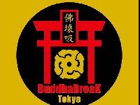 ブッダブレイク – BuddhaBreaK (梵字バー)