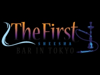 The First Sheesha Bar – ザ・ファーストシーシャバー(六本木クラブ)