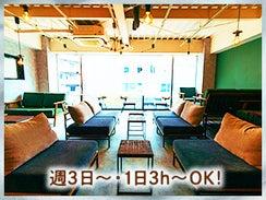 カフェアンドバースウェイ- Cafe&Bar sway(渋谷シーシャカフェ)