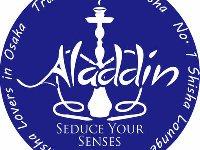 Aladdin Oriental SHISHA Lounge (アラジンオリエンタルシーシャラウンジ大阪)