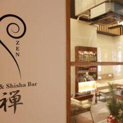 今一番世界規模で人気のSHISHAと、日本古来の概念 「禅」の世界初のコラボレーションが、赤坂の地で日本初ホテル内で誕生します。その名はCafe & Shisha Bar禅 【ZEN】