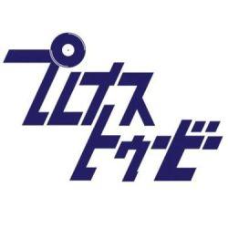 シーシャカフェ プレイストゥービー(兵庫・西宮シーシャ)