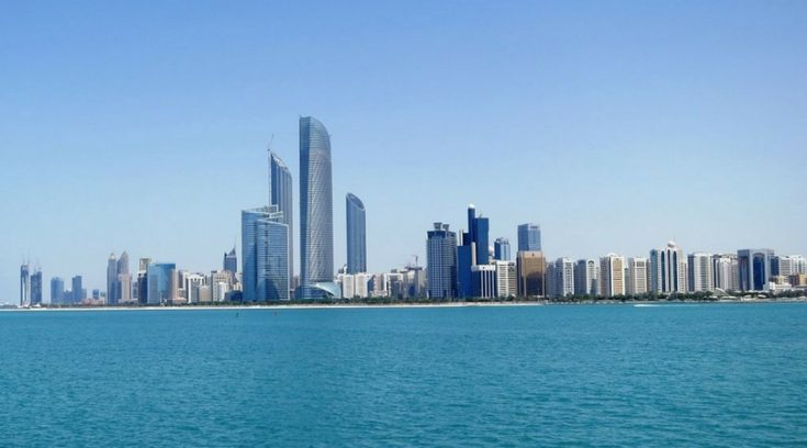 image of Abu Dhabi skyline from the water