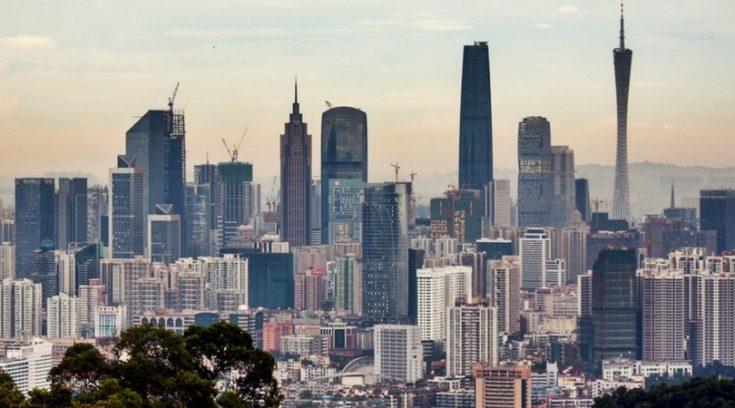 image of Guangzhou skyline