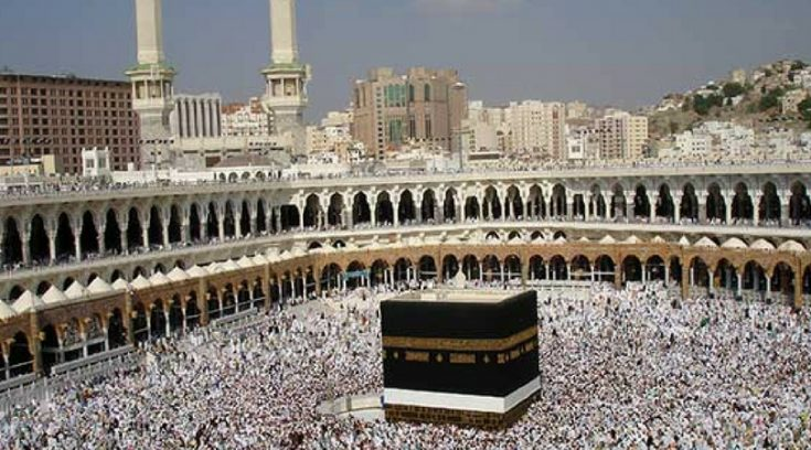 cheapest places to travel - image of pilgrims at the Kaaba in Mecca