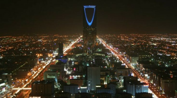 cheap places to travel - image of Riyadh skyline at night