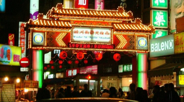 image of Taipei street with lighted signs