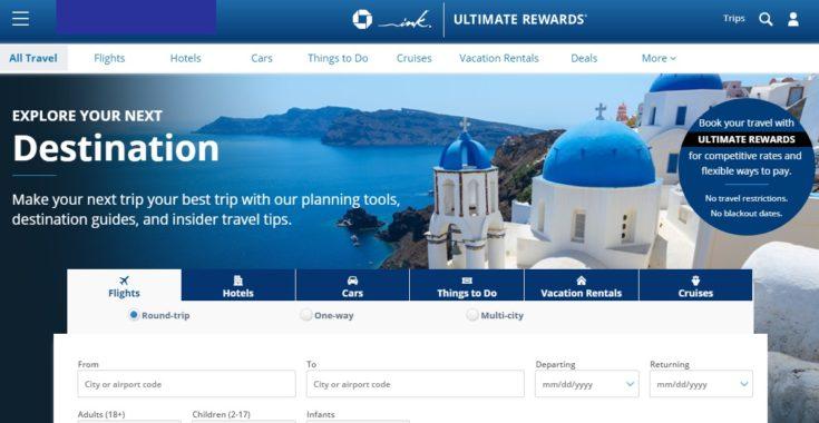 Chase travel portal screenshot