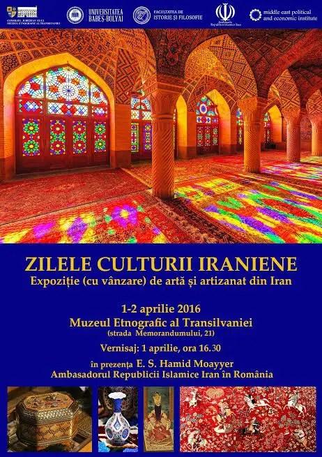 Zilele Culturii Iraniene