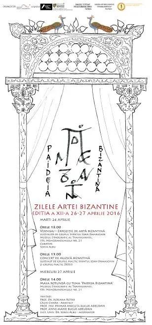 Zilele Artei Bizantine