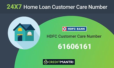 Check Personal Loan Status Hdfc Bank