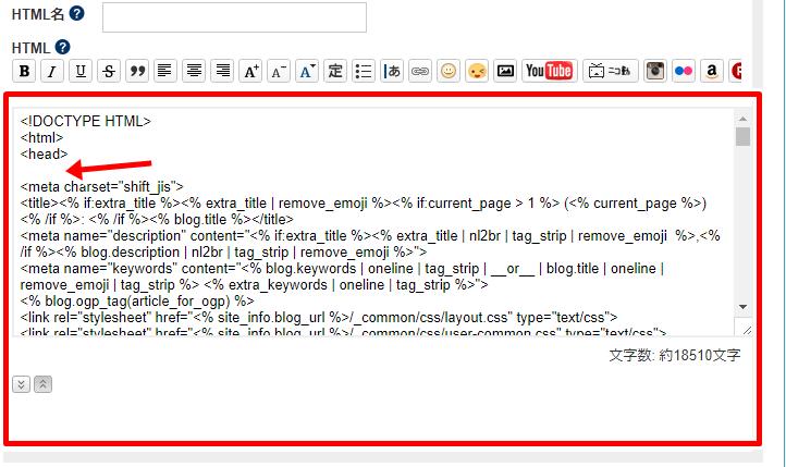 Search Console登録手順