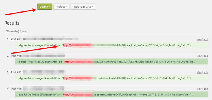 SSL化していないページ