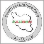 iranian-culture-club