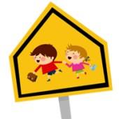 Fourniture et materiel scolaire pour enfants sur CmaChambre.fr