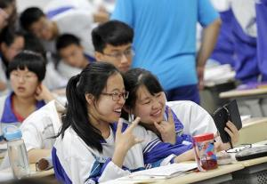 Picture of Chinese students