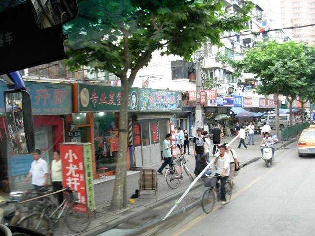 Rua do Comércio emNingbo