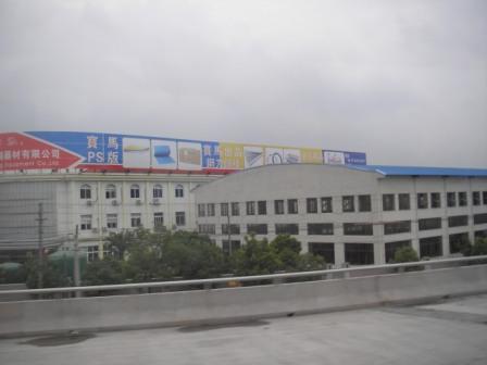 telhado-azul.jpg
