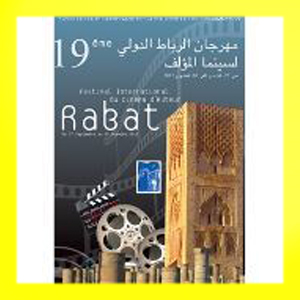 a-la-une-primed_festiva_rabat