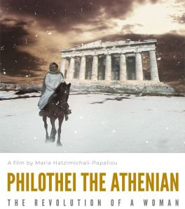 Philothei the Athenian - The revolution of a woman