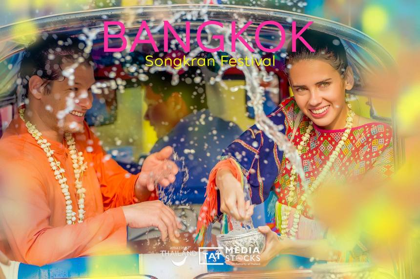 TAT Photograph Section - Songkran Photo 2